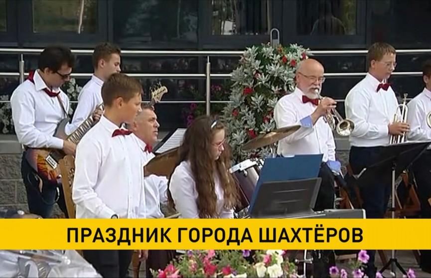 День города и День шахтёра отмечают в Солигорске в один день