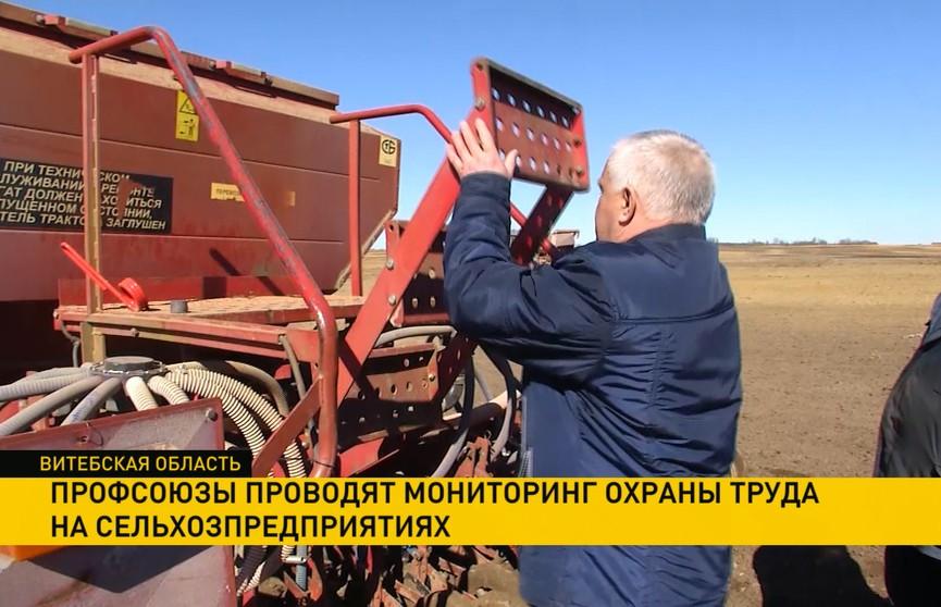 Профсоюзы проводят мониторинг охраны труда на сельхозпредприятиях