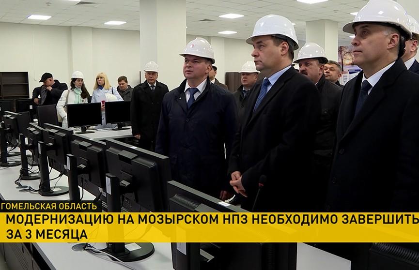 Роман Головченко посетил Мозырский нефтеперерабатывающий завод