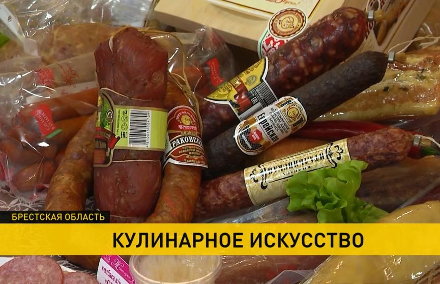Белорусский хамон, сыры, теплое мороженое. Чем еще удивляют мясо-молочные производства Брестчины?