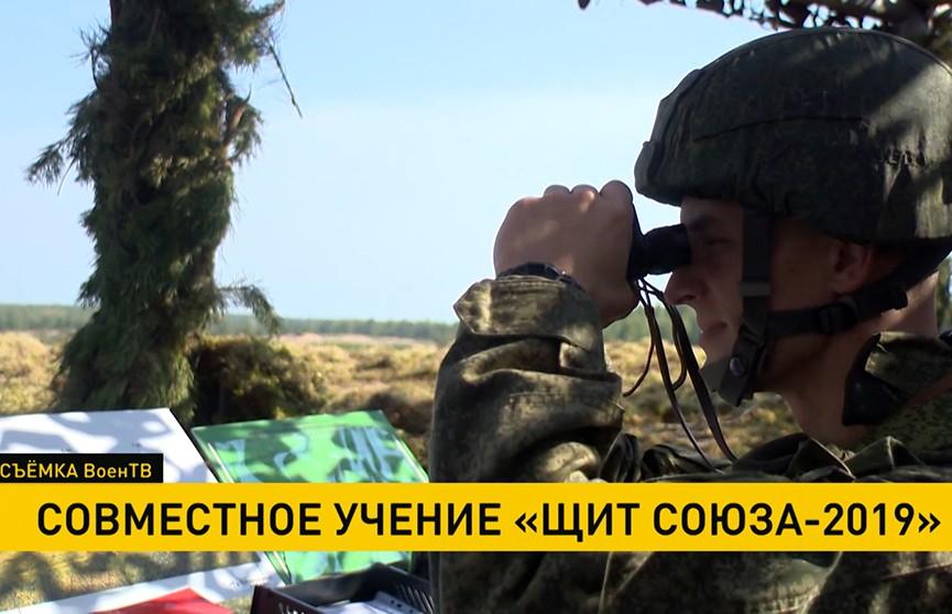 В России проходит совместное учение «Щит Союза-2019»