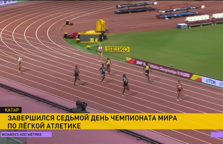 Белоруска Алена Дубицкая заняла 6 место в толкании ядра на чемпионате мира по лёгкой атлетике в Дохе