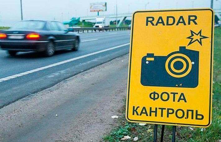В ГАИ рассказали, где установили датчики скорости в Минске