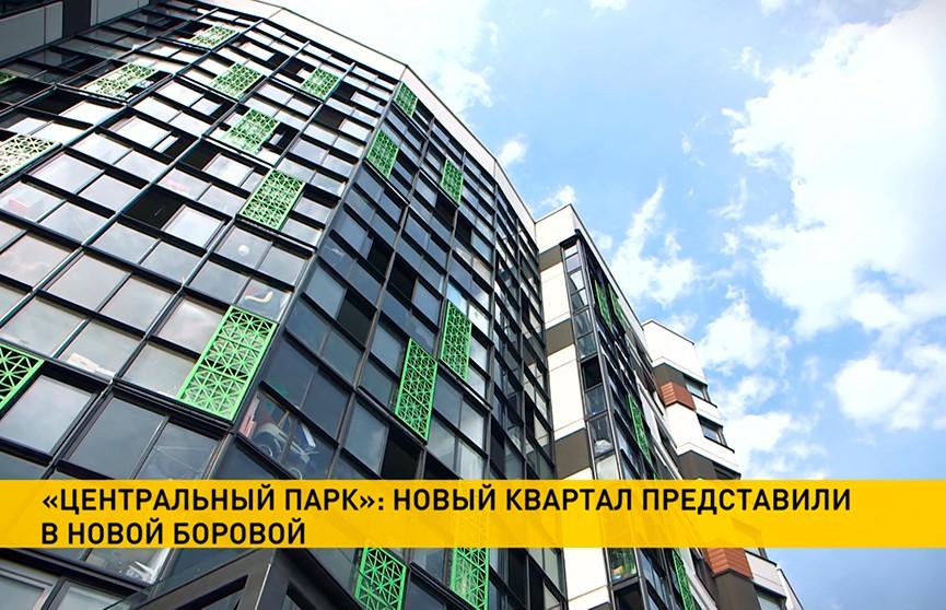 В Минске появится «Центральный парк»: представлен самый большой квартал района Новая Боровая