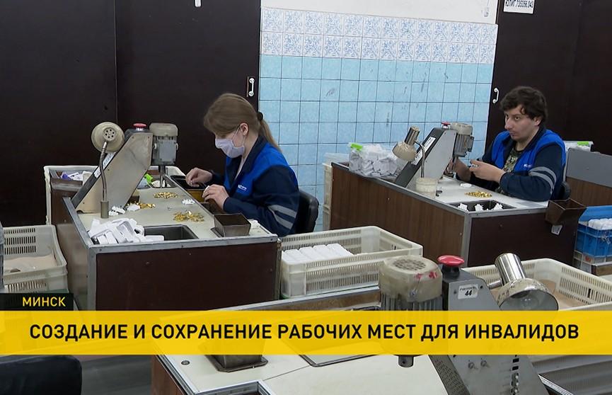 Игорь Петришенко посетил предприятие «Светоприбор», где более 50% работников – инвалиды по зрению