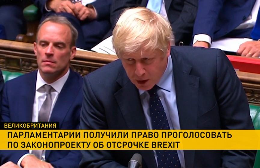 Борис Джонсон грозит досрочными выборами после решения парламента по Brexit