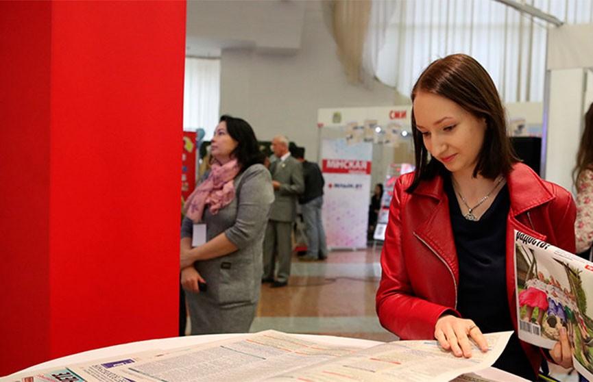 Мининформ отменил выставку «СМІ ў Беларусі» из-за второй волны COVID-19