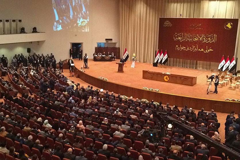 Парламент Ирака проголосовал за прекращение иностранного военного присутствия