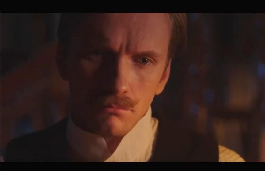 Вышел официальный трейлер белорусского фильма «Купала»