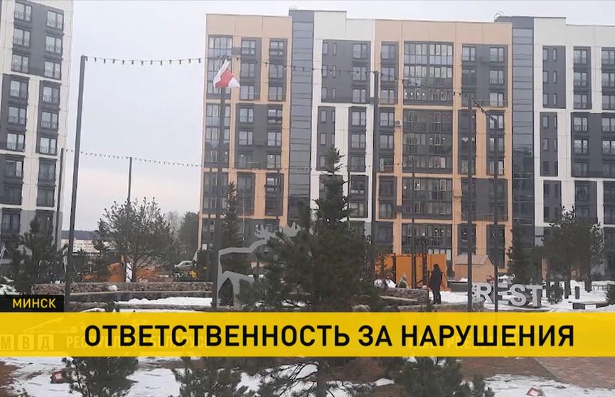 На жителей Новой Боровой заведены административные протоколы