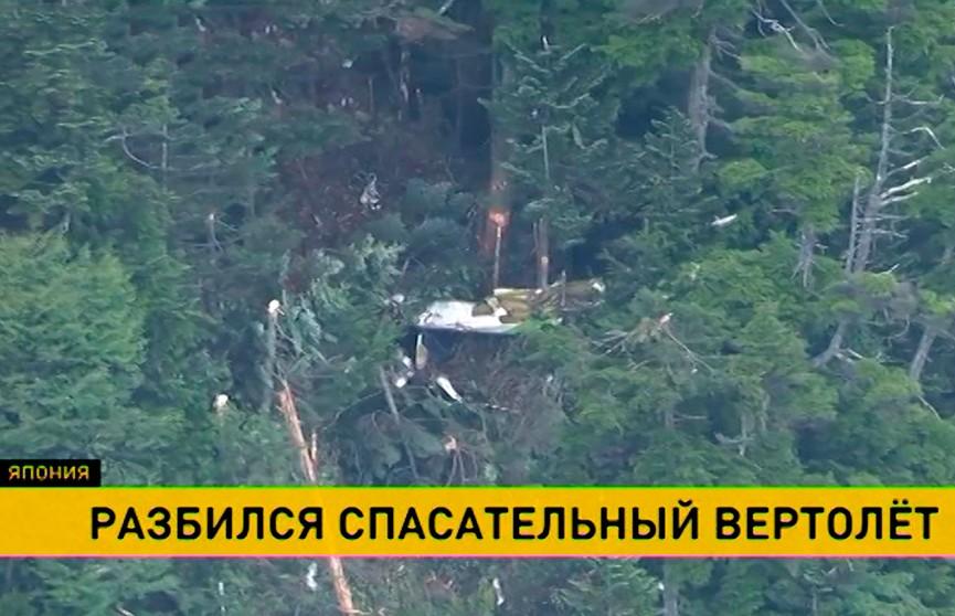Шесть человек выжили во время крушения спасательного вертолёта в Японии