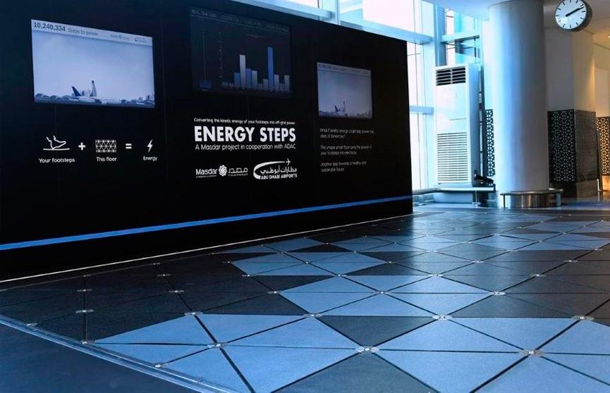 В аэропорту Абу-Даби конвертируют шаги пассажиров в электроэнергию