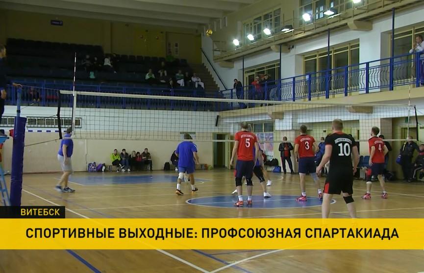 Профсоюзы проводят в Витебске спартакиаду: десятки компаний и около 500 участников