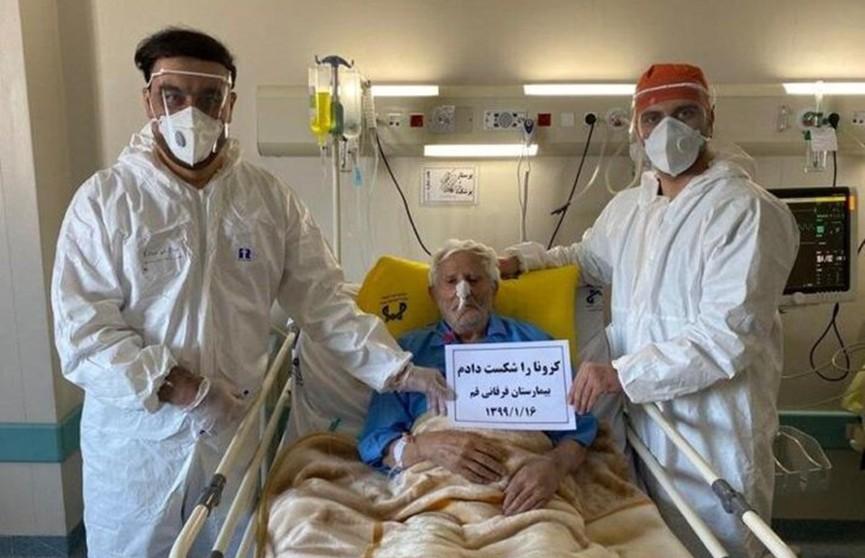 Пациенты с коронавирусом в возрасте 100 и 106 лет выздоровели в Иране