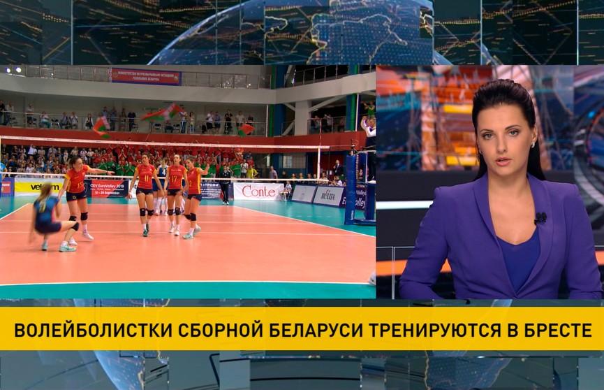 Состав волейбольной сборной Беларуси  претерпел изменения