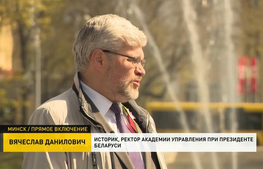 Вячеслав Данилович: Искажение исторического прошлого ведет к деградации любого общества. Это выгодно внешним силам