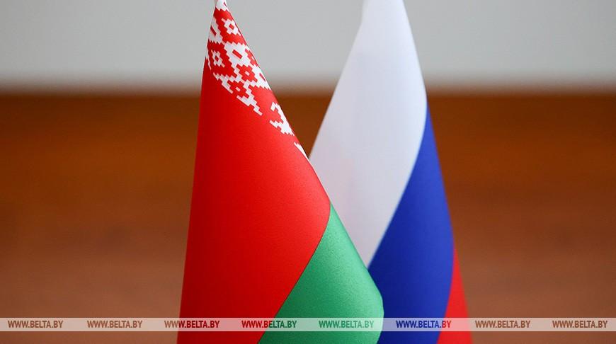 «Поглотит» ли Россия Беларусь? Мнение об интеграционных процессах