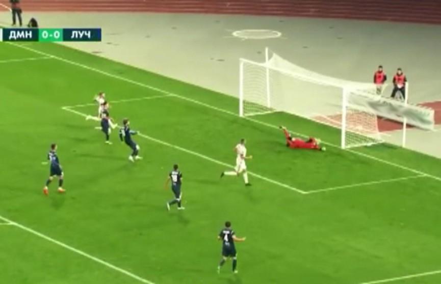 Чемпионат Беларуси по футболу: минское «Динамо» одержало победу над «Лучом»