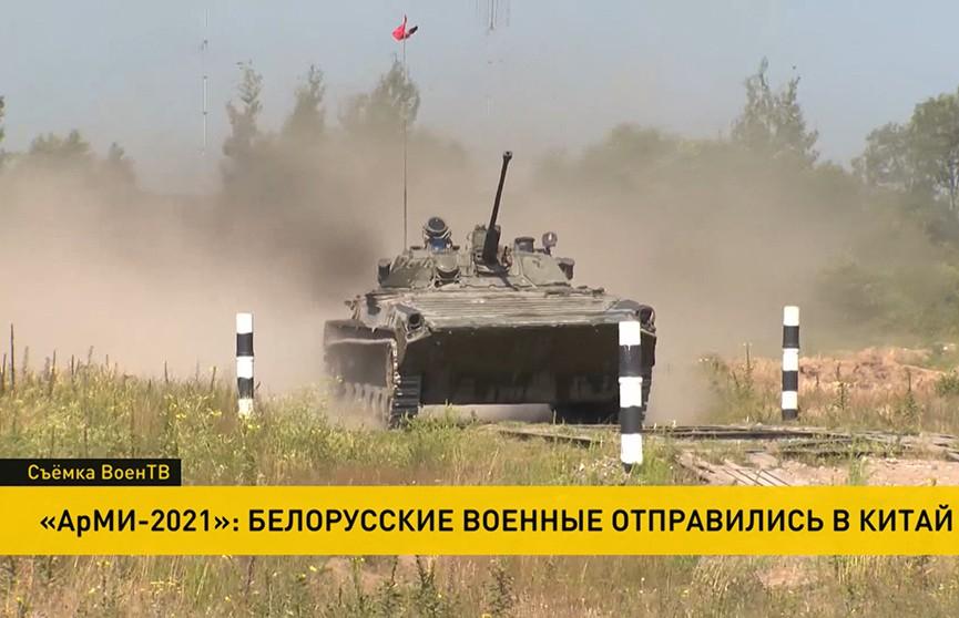 Белорусские военные отправились в Китай на первый этап Армейских международных игр