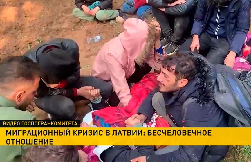 Белорусская сторона оказала помощь нелегалам, которых силой привели на границу со стороны Латвии