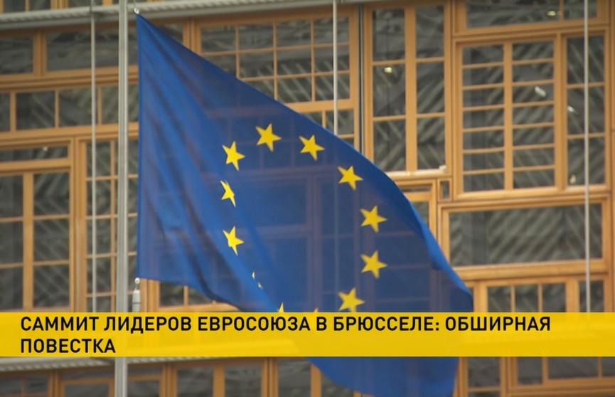 В Брюсселе проходит встреча лидеров стран Евросоюза