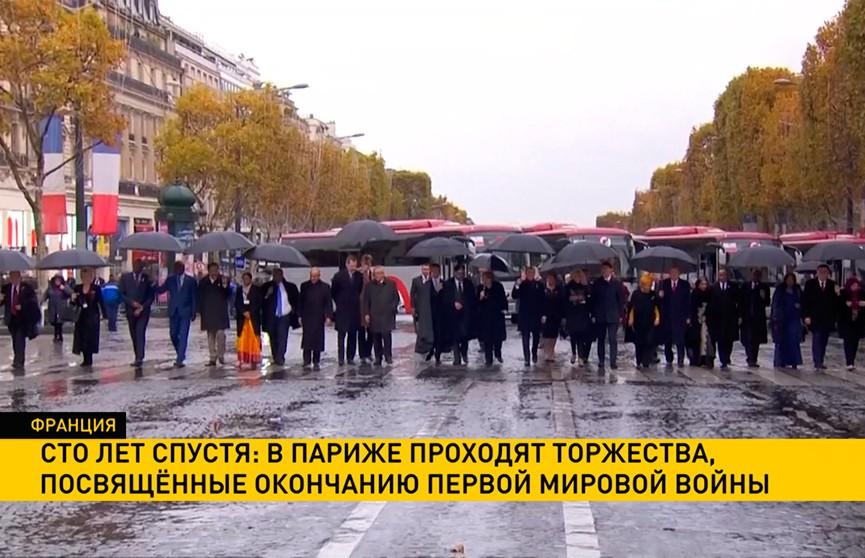 Белорусская делегация приняла участие в мероприятиях к 100-летию окончания Первой мировой войны в Париже