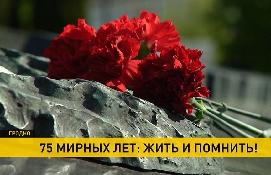 75-я годовщина Победы: у мемориальных комплексов по всей Беларуси – цветы