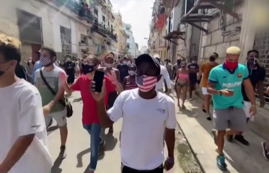 Власти Кубы обвинили США в операции по разжиганию протестов