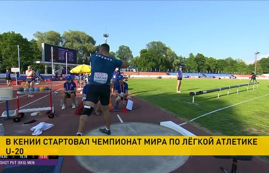 Сборная Беларуси отправилась в Кению на чемпионат мира по легкой атлетике