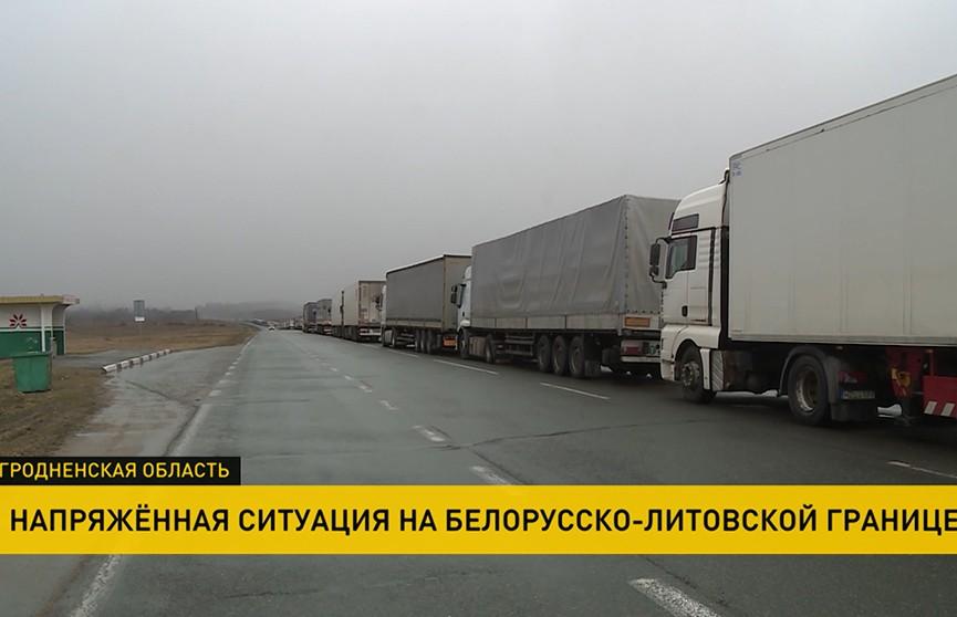 «Бессовестное поведение литовских служб»: почему на границе с Литвой растет очередь из фур?