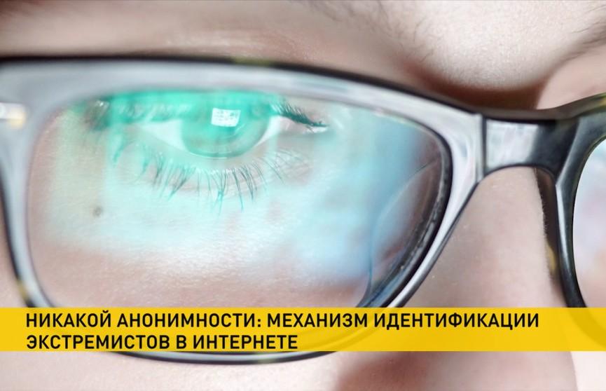 В МВД предупредили, что установили подписчиков экстремистских Telegram-каналов и чатов еще до принятия постановления