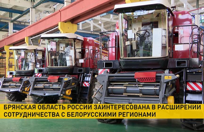 Брянская область России заинтересована в расширении сотрудничества с белорусскими регионами