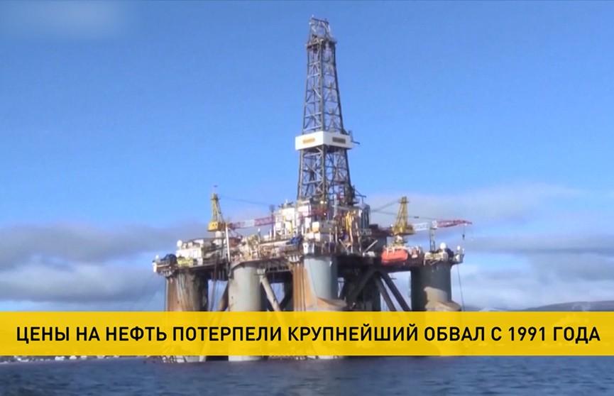 «Белнефтехим» оценивает ситуацию на рынке нефти