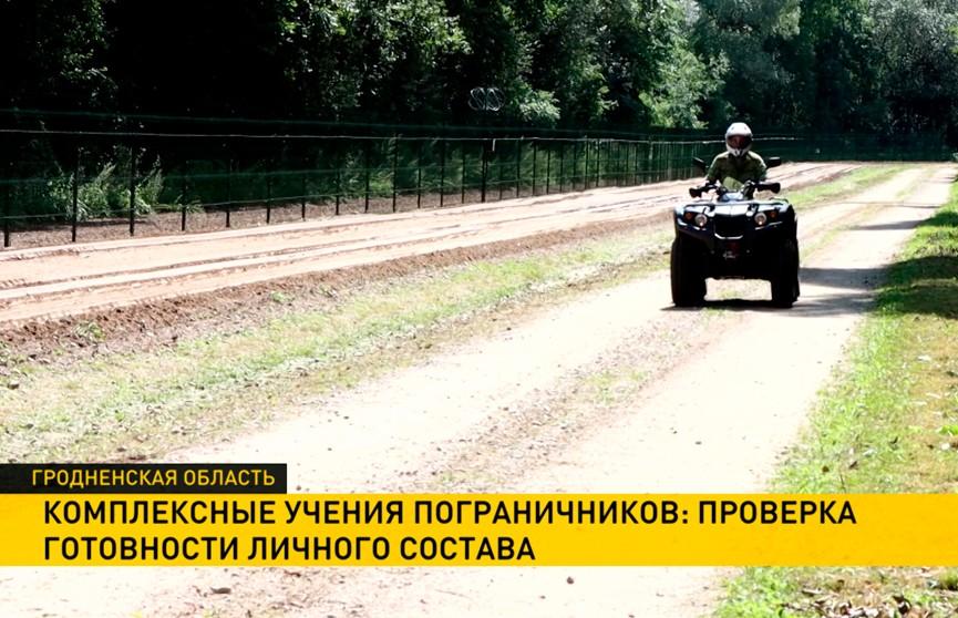 Белорусские пограничники проводят учение на границе с ЕС. Условия максимально приближены к реальным