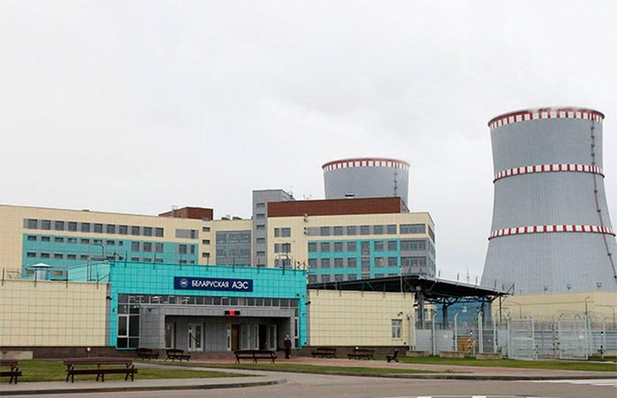 Первый энергоблок БелАЭС отключен от сети: сработала система защиты генератора