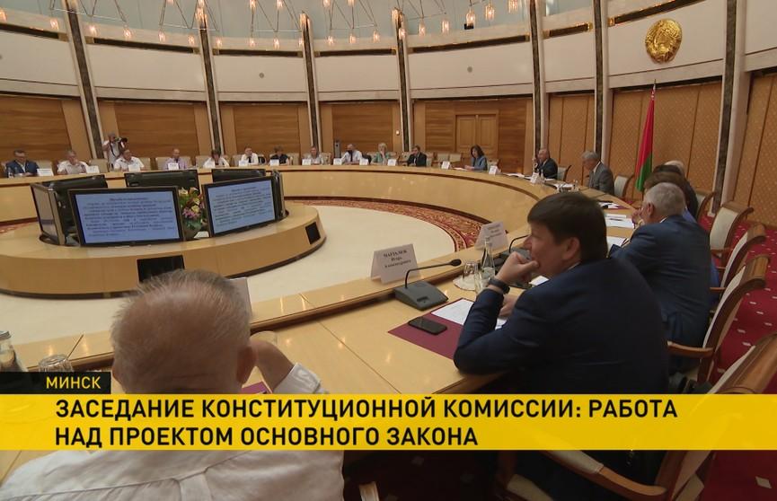 В Минске прошло предпоследнее заседание Конституционной комиссии