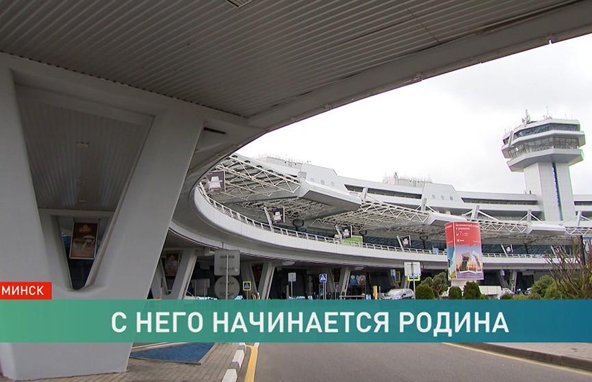 Билеты станут дешевле? Объясняем, почему земли у Национального аэропорта Минск присоединили к столице