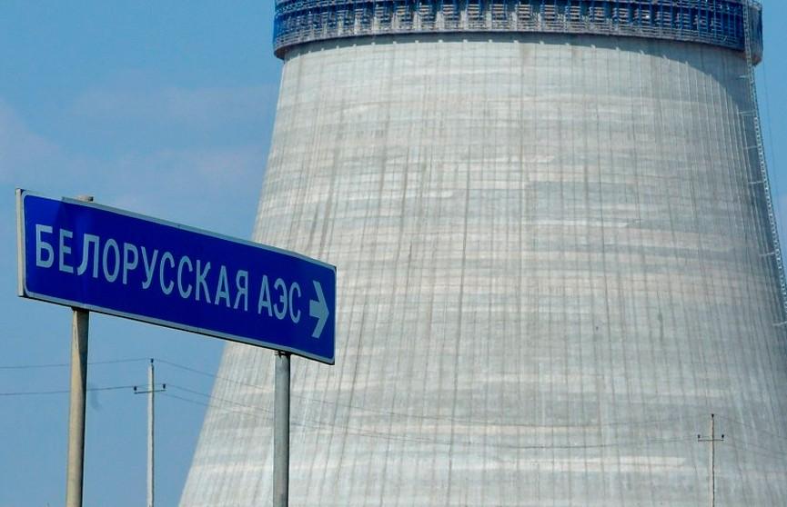 Беларусь намерена продавать излишки электроэнергии БелАЭС Евросоюзу