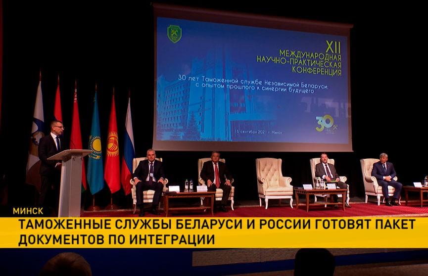 Таможенные службы Беларуси и России готовят пакет документов по интеграции
