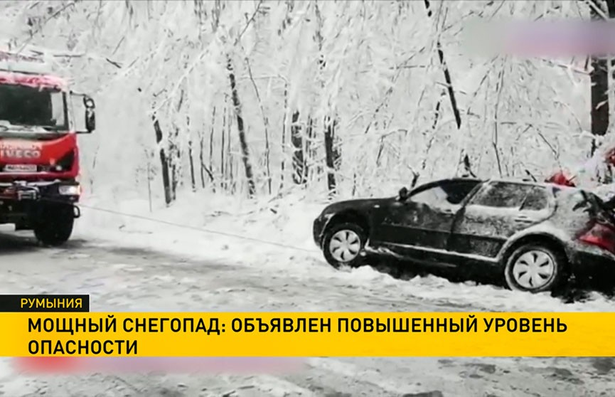 Зима в марте? На Румынию обрушился мощный снегопад