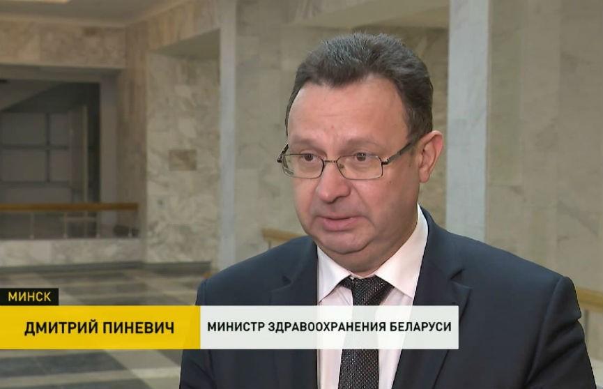 Министр здравоохранения опроверг фейк Telegram-канала «Белые халаты»