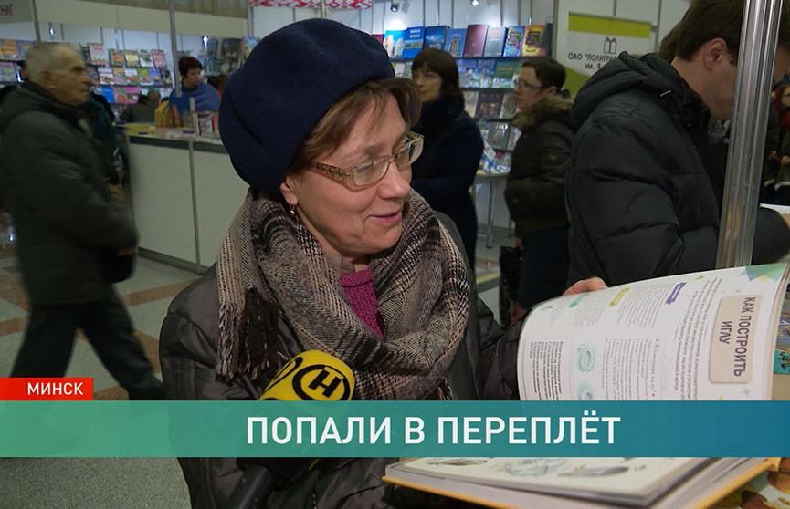 Что предпочитает читать белорус?