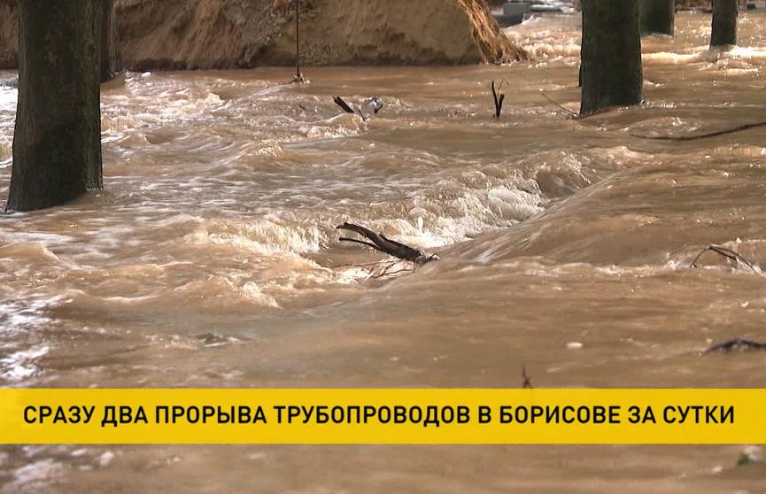 В Борисове за сутки случилось сразу два прорыва трубопроводов