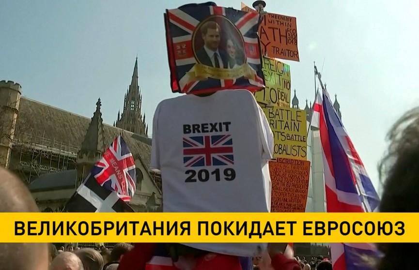 Великобритания официально выходит из состава Евросоюза