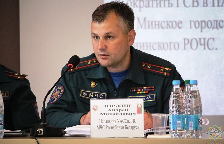 Лукашенко назначил нового замминистра по чрезвычайным ситуациям