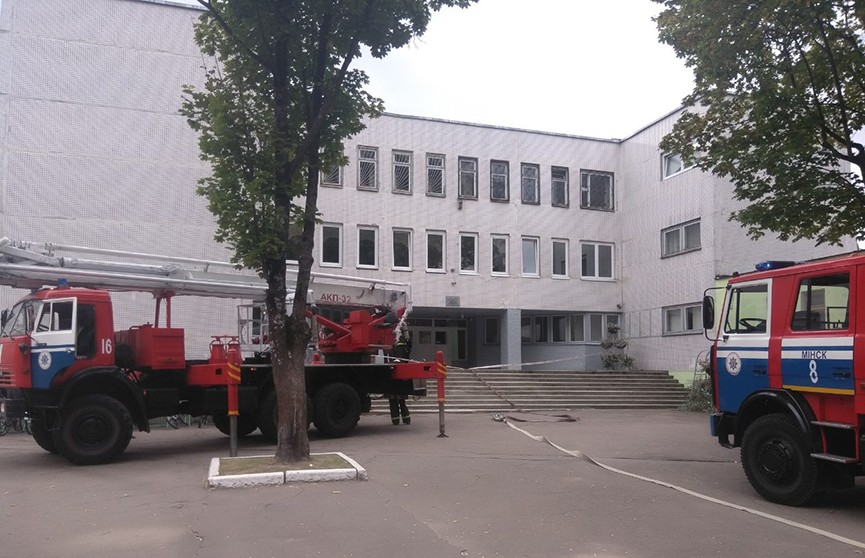 В Минске из школы эвакуировали более 1300 человек