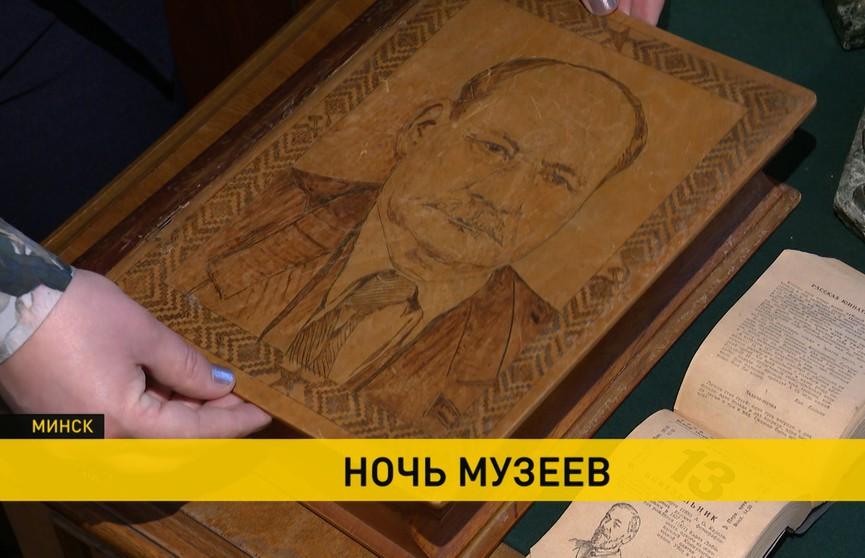 «Ночь музеев»: 150 белорусских культурных институций присоединились к акции!