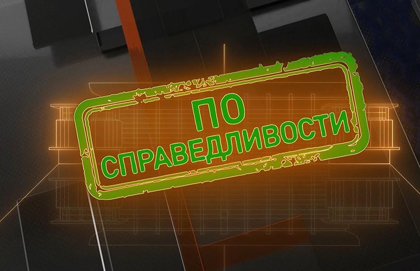 Истории белорусов, которым Администрация Президента помогла решить проблемы с жильем. Рубрика «По справедливости»