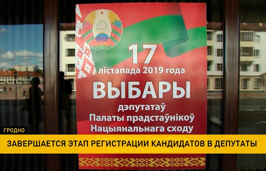 Завершается этап регистрации кандидатов в депутаты