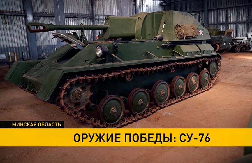 Оружие Победы: СУ-76 – история самой массовой самоходки советской армии